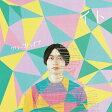 イト(初回限定盤)/CDシングル(12cm)/UMCK-9904