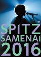 "SPITZ JAMBOREE TOUR 2016""醒 め な い""(初回限定盤)/DVD/UPBH-9540"