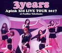 Apink 3rd Japan TOUR ~3years~ at Pacifico Yokohama/Blu-ray Disc/ ユニバーサルミュージック UPXH-20060