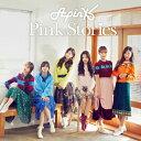 Pink Stories(初回生産限定盤B)/CD/ ユニバーサルミュージック UPCH-29284