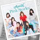 Pink Stories(初回生産限定盤C ウンジVer.)/CD/ ユニバーサルミュージック UPCH-29287
