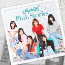 Pink Stories(初回生産限定盤C ナムジュVer.)/CD/ ユニバーサルミュージック UPCH-29289
