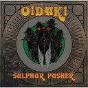 Sulphur Pusher/CD/ ディスクユニオン BIRD-009
