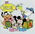 ディズニー・ベビー オルゴール編 ~泣いてた赤ちゃん、もう笑った~/CD/AVCW-12115