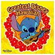 グレイテスト ディズニー ハワイアン/CD/AVCW-12779