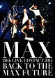 MAX 20th LIVE CONTACT 2015 BACK TO THE MAX FUTURE/DVD/AVBD-16594
