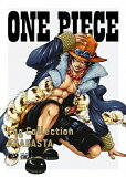 "ONE PIECE Log Collection ""ARABASTA"""