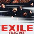 SELECT BEST/CD/RZCD-45174