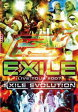 EXILE LIVE TOUR 2007 EXILE EVOLUTION(2枚組)/DVD/RZBD-45742