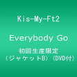 Everybody Go(初回生産限定盤/DVD(LIVE映像)付)/CDシングル(12cm)/AVCD-48176