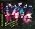 WANNA BEEEE!!!/Shake It Up/CDシングル(12cm)/AVCD-48537