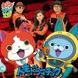 人生ドラマチック(初回生産限定)/CDシングル(12cm)/AVCD-55112