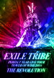 EXILE TRIBE PERFECT YEAR LIVE TOUR TOWER OF WISH 2014 ~THE REVOLUTION~(超豪華盤)(初回生産限定)/Blu-ray Disc/RZXD-59870