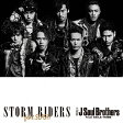 STORM RIDERS feat.SLASH(DVD付)/CDシングル(12cm)/RZCD-59901
