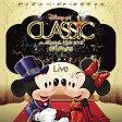 ディズニー・オン・クラシック ~まほうの夜の音楽会 2016~ライブ/CD/AVCW-63164