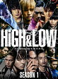 HiGH & LOW SEASON 1 完全版 BOX/DVD/RZBD-86092