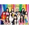 Love☆Queen(初回生産限定盤)/CDシングル(12cm)/RZCD-86376