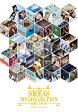 SKE48 MV COLLECTION ~箱推しの中身~ COMPLETE BOX/Blu-ray Disc/AVXD-92440