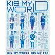 KIS-MY-WORLD(初回生産限定B)/CD/AVCD-93172