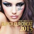 ザ・ベスト・オブ・スーパー・ユーロビート 2015 -ノン・ストップ・メガ・ミックス-/CD/AVCD-93317