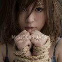 M(A)DE IN JAPAN(DVD付)