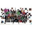 仮面ライダー生誕45周年記念 昭和ライダー&平成ライダーTV主題歌CD3枚組(数量限定生産盤)/CD/AVZD-93583
