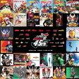 仮面ライダー生誕45周年記念 昭和ライダー&平成ライダーTV主題歌 コンプリートベスト3枚組/CD/AVCD-93586