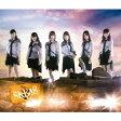 革命の丘(TYPE-B)/CD/AVCD-93611