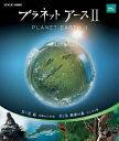 プラネットアースII 1/Blu-ray Disc/ NHKエンタープライズ NSBS-22682