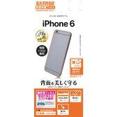 ラスタバナナiPhone 6 4.7インチ 用 グロスタッチガードナー 高光沢防指紋フィルム 背面のみ G561IP6A