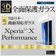 ラスタバナナ 3DS711XXPW