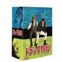 トラック野郎 Blu-ray BOX 2/Blu-ray Disc/ 東映ビデオ BSTD-03711