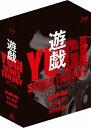 遊戯シリーズBlu-ray BOX/Blu-ray Disc/ 東映ビデオ BSTD-03980