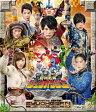 スーパー戦隊シリーズ 動物戦隊ジュウオウジャー Blu-ray COLLECTION 4/Blu-ray Disc/BSTD-09586