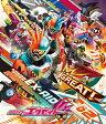 仮面ライダーエグゼイド Blu-ray COLLECTION 2/Blu-ray Disc/BSTD-09662