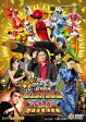 帰ってきた動物戦隊ジュウオウジャー お命頂戴!地球王者決定戦 超全集版/DVD/DSTD-20001