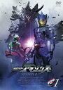 仮面ライダーアマゾンズ SEASON2 VOL.1/DVD/ 東映ビデオ DSTD-09731