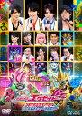 仮面ライダーエグゼイド ファイナルステージ&番組キャストトークショー/DVD/ 東映ビデオ DSTD-20059