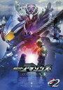 仮面ライダーアマゾンズ SEASON2 VOL.2/DVD/ 東映ビデオ DSTD-09732