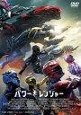 劇場版パワーレンジャー/DVD/ 東映ビデオ DSTD-20062
