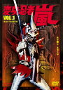 変身忍者 嵐 VOL.1/DVD/ 東映ビデオ DUTD-07105