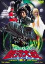 宇宙からのメッセージ 銀河大戦 VOL.2/DVD/ 東映ビデオ DUTD-06486