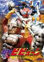 超神ビビューン VOL.2/DVD/ 東映ビデオ DUTD-07076