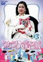 うたう!大龍宮城 VOL.5/DVD/ 東映ビデオ DUTD-03525