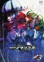 仮面ライダーアマゾンズ SEASON2 VOL.3/DVD/ 東映ビデオ DSTD-09733