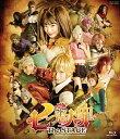 七つの大罪 The STAGE/Blu-ray Disc/ 東映ビデオ BSTD-20130