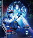 宇宙刑事シャイダー Blu-ray BOX 3/Blu-ray Disc/ 東映ビデオ BSTD-20148