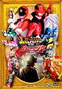 快盗戦隊ルパンレンジャーVS警察戦隊パトレンジャー en film/DVD/ 東映ビデオ DSTD-20159