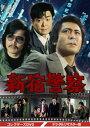 新宿警察 コレクターズDVD<デジタルリマスター版>/DVD/ 東映ビデオ DSZS-10089