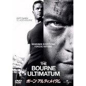 ボーン・アルティメイタム/DVD/GNBF-2623
